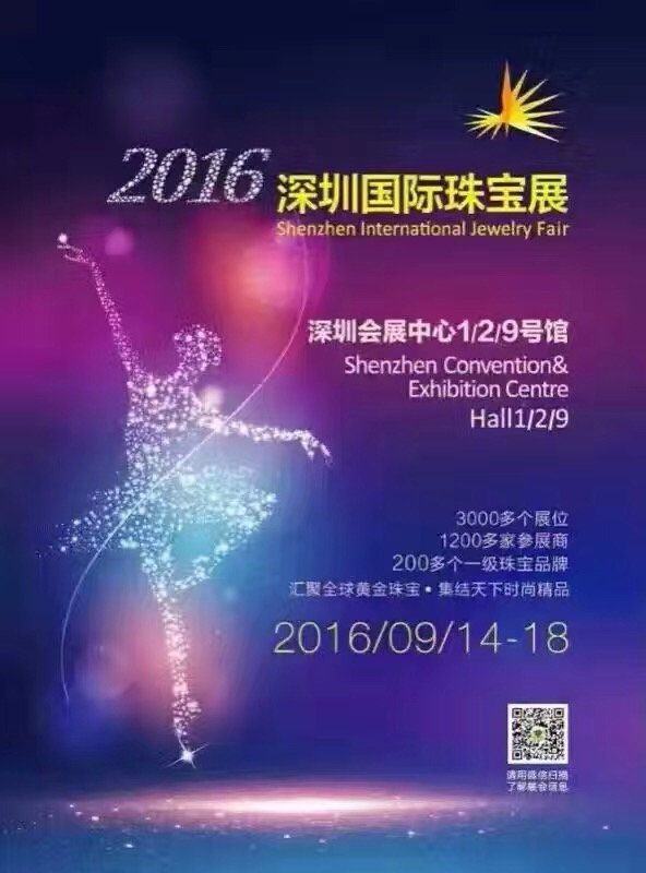 2016  Shenzhen Jnternational Jewelry Fair